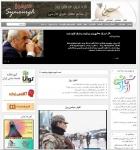 6- Symourgh News - سیمرغ رسانه فارسی زبان